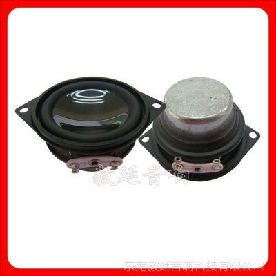 40mm蓝牙音箱扬声器 4欧5W铁盆架PU边内磁全频喇叭生产厂
