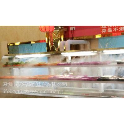 成都、绵阳火锅配菜柜,自贡、内江自助火锅展示柜,重庆、宜宾冒菜配菜冰柜