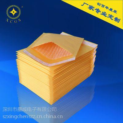 星辰定制直销黄色信封口牛皮纸气泡袋 省去中间商 低价高品质 新料100%纯料