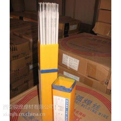 排气管专用不锈钢焊丝TEC-409