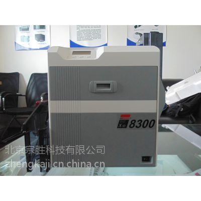 EDI迪艾斯XID8300双面再转印证卡打印机