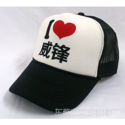 广告帽子定做帽公司活动帽定制鸭舌网帽可定制logo简约印花网帽