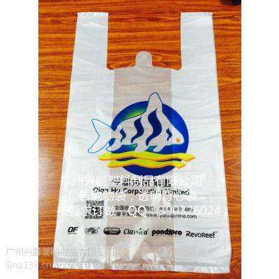 订做背心袋 订做塑料袋 生产塑料袋 生产购物袋 塑料包装袋 食品级塑料袋 食品包装袋