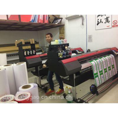 写真喷绘 喷绘写真 写真喷绘工厂 写真喷绘加工厂 广告喷绘写真