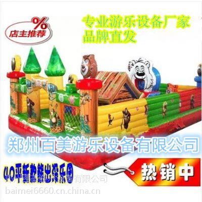 供应新款熊出没40平儿童充气蹦蹦床 房子钻洞充气城堡销量好