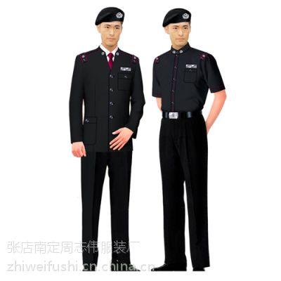 淄博新式保安员短袖衬衫订制|临沂标志服定做哪家好|临沂标志服定制价格