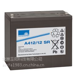 德国阳光蓄电池A412/12SR现货销售