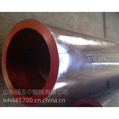 山东35CrMo合金钢管现货市场