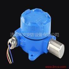 供应淄博硫化氢报警器 淄博硫化氢泄漏报警器 多种场所实用