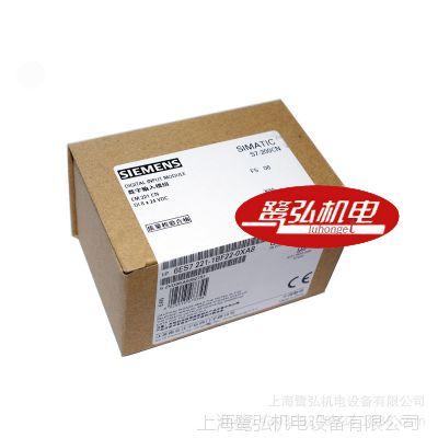 现货供应西门子PLC/S7-200/EM221数字量输入模块6ES7221-1BF22-0XA8
