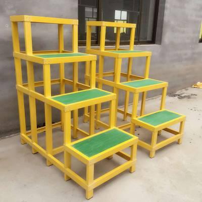 派祥绝缘四层多层凳1.5米绝缘凳玻璃钢材质绝缘高低凳