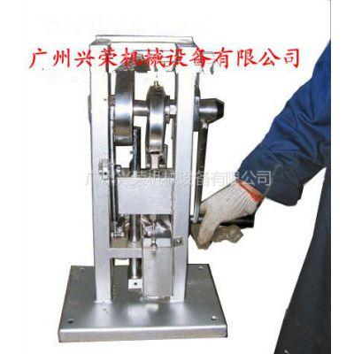 供应中药压片机 西药压片机器 小型台式中药压片机