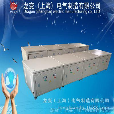 SG-80KVA三相干式隔离变压器,特殊型号规格均可订做,