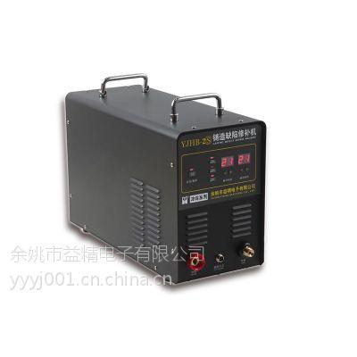 冷焊机技术 ***冷焊技术 冷焊工艺