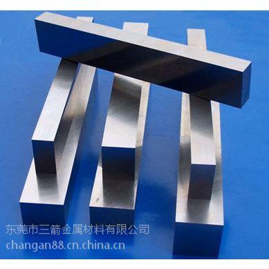供应SKH9高速工具钢圆棒板材,超硬白钢刀