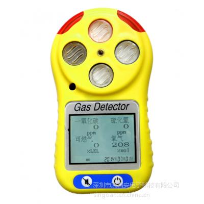厂家直销***款复合式四合一气体检测仪