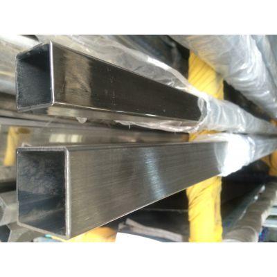 建筑装饰用焊接管材JG/T 3030,304方管19*19*0.7