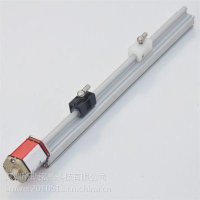 开封磁致伸缩位移传感器 液压缸位移传感器