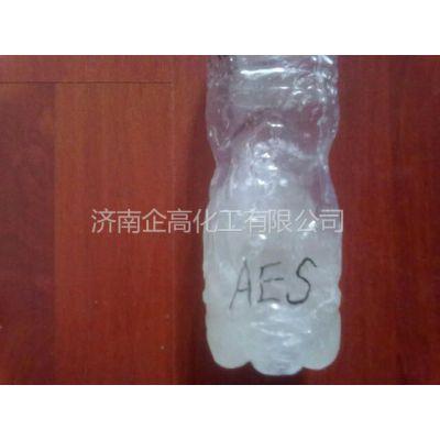供应吉化AES