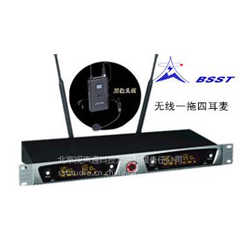 BSST真分级U段一拖二无线话筒 K歌卡拉OK演出高端麦克风、电话010-62472597