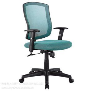 天津升降办公椅,办公椅标准尺寸,办公椅厂家批发,办公椅促销打折