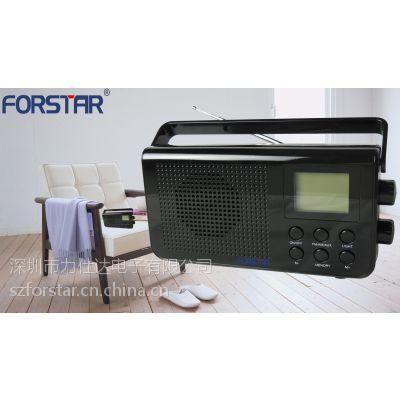 AM FM RADIO 收音机FORSTAR/FSD-3158
