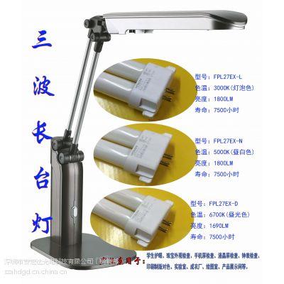 日立FPL27EX-N三波长灯管检查对色专用灯管配良亮MT-2222工作台灯