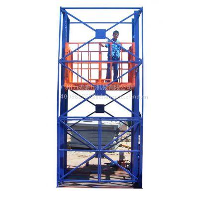 供应佛山导轨升降机 升降货梯 固定四柱式升降机