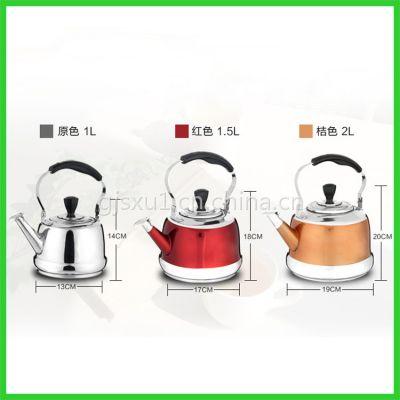 桂佳盛不锈钢雅丽壶鸣音彩色水壶琴音电磁炉水壶加厚烧水壶带茶漏