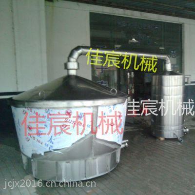 加工白酒设备 佳宸烧酒设备品牌热销 葡萄酒储酒灌价格