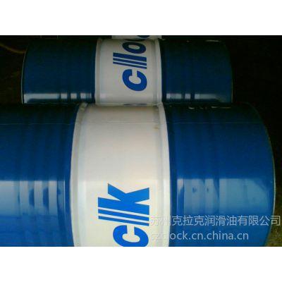 克拉克供应青海润滑油,青海润滑油厂家