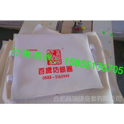 供应江西生产客车座套厂,自己生产印刷,镇江大巴车座位套
