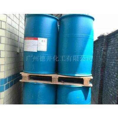 二甲基乙酰胺DMAC价格 美国杜邦/日本三菱 广东代理商报价