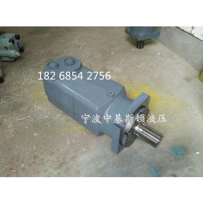 8K-1600大扭矩摆线液压马达
