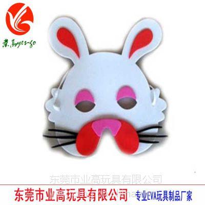 供应EVA面具 卡通EVA万圣节面具 儿童游戏EVA动物面具