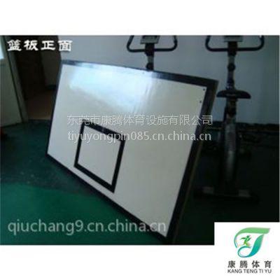 东莞篮球架厂家专业生产 厂家供应包铁边玻璃钢篮球板 标准篮球板