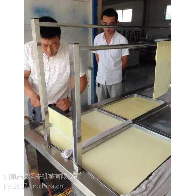 大型酒店腐竹油皮机 手工豆油皮机价格 电动蒸汽豆制品设备油皮机器