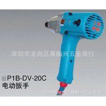 虎啸电动扳手虎啸P1B-DV-20C电动扳手虎啸20C电动扳手