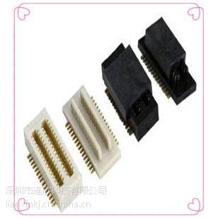 《LIANXIN精供》手机板对板连接器厂家直销24PIN 0.5MM板对板连接器