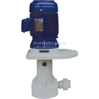特价供应:耐空转水泵 耐空转立式化工泵 高压可空转立式泵浦ST-32VK-2