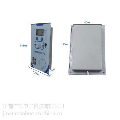 建大仁科 保温箱冷藏车嵌入式保温箱记录仪