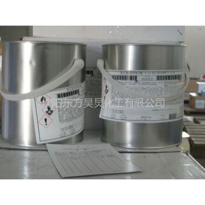 供应供应陶氏化学金属橡胶粘接剂THIXON 715-A 715-B