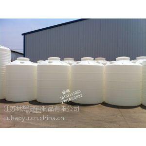 供应连云港3立方pe储罐哪里有 塑料储罐的质量怎么样