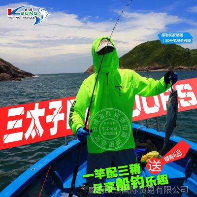 日成渔具三太子系列船竿船钓竿1.8 2.1 2.4 2.7米一竿三稍铁板竿工厂直营批发
