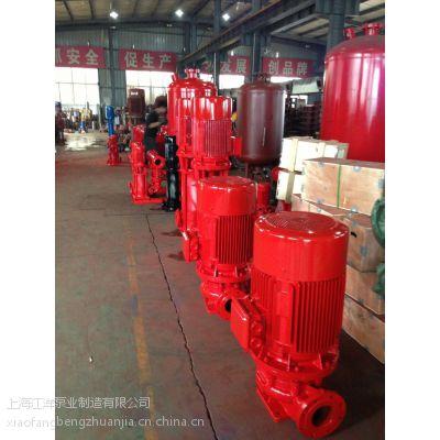 45KW消防泵XBD6/40卧式消防泵型号扬程H=60m