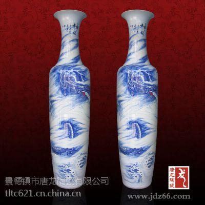 手绘陶瓷花瓶厂家,景德镇唐龙陶瓷花瓶图片
