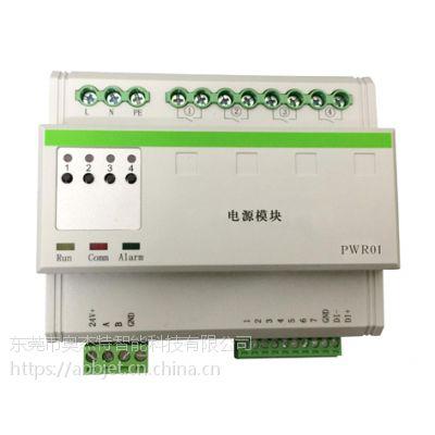 厂家直供4路继电器 8路智能照明模块 奥杰特智能家居控制系统 酒店客房控制主机