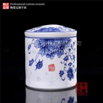 定做陶瓷罐 陶瓷礼品罐生产厂家
