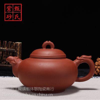 宜兴紫砂壶原矿红泥龙头纯全手工制作茶壶茶具甄氏紫砂批发直销