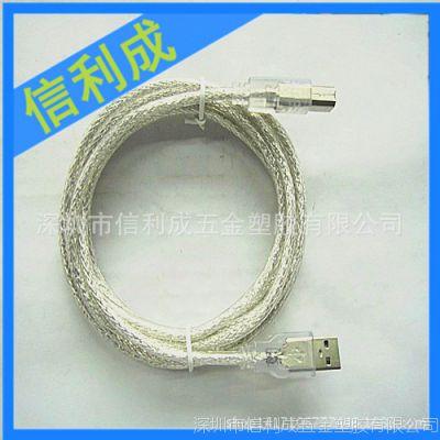 供应 USB2.0打印线 USB打印机线 USB打印机连接线